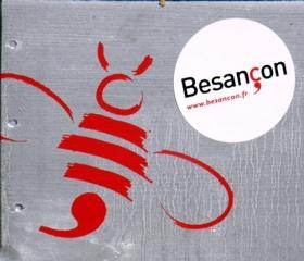 medium_logo_abeilles.2.jpg